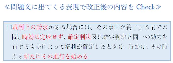 完成猶予・更新(表2).PNG