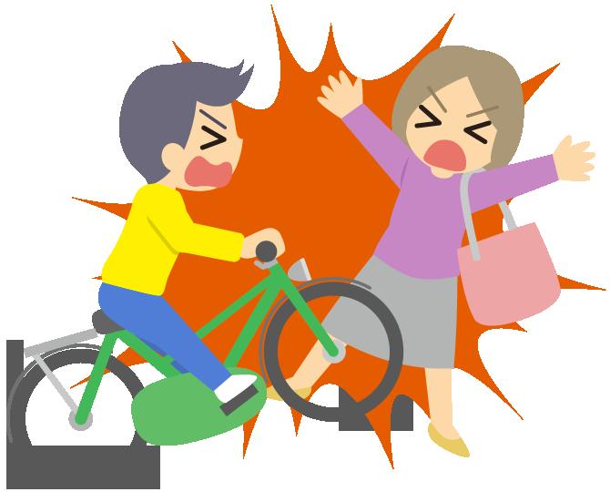 自転車事故・画像.png