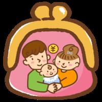 養育費・画像.png
